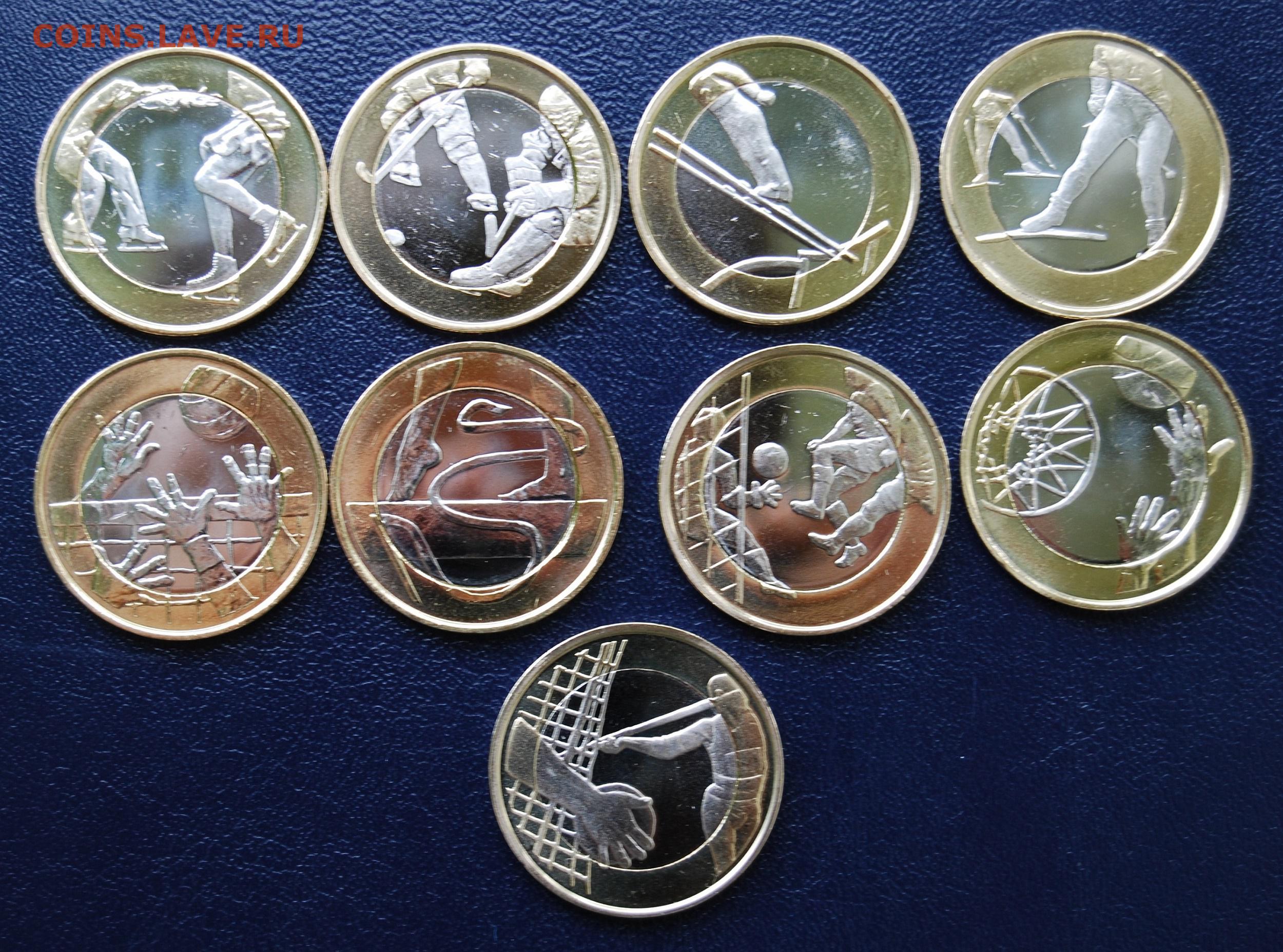 гей форум евро сбербанк