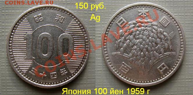формируются продам японские ены монеты коэффициент скорости реакции