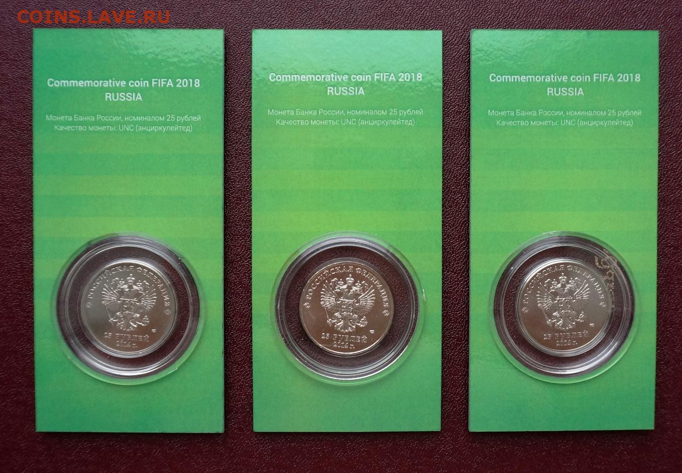 Буклеты для монет 5 рублей 1997 разновидности