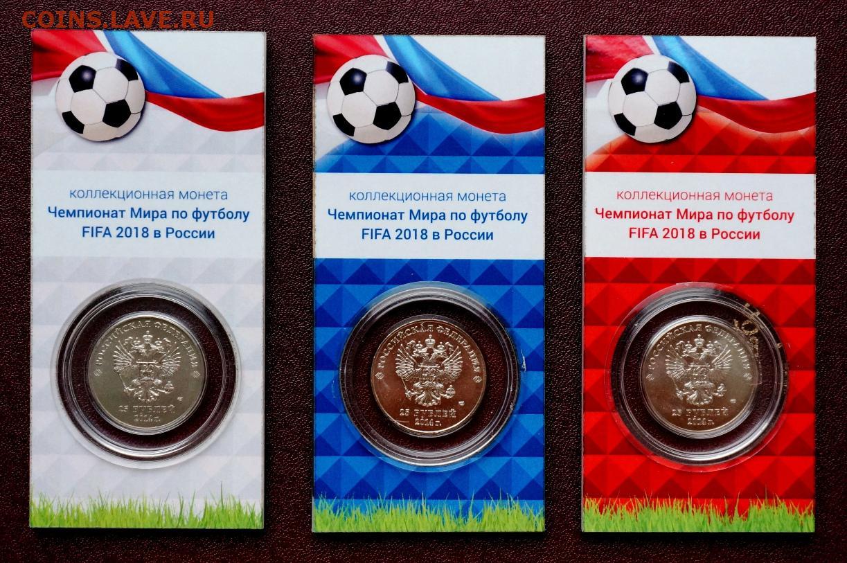 Буклеты для монет оценка состояния монет