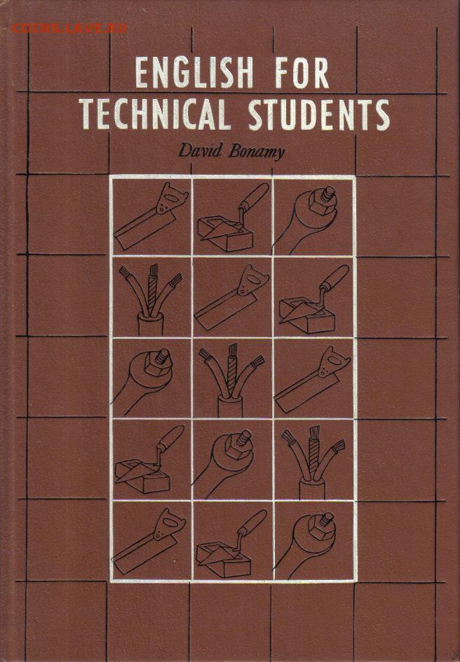 english for technical students 2 решебник