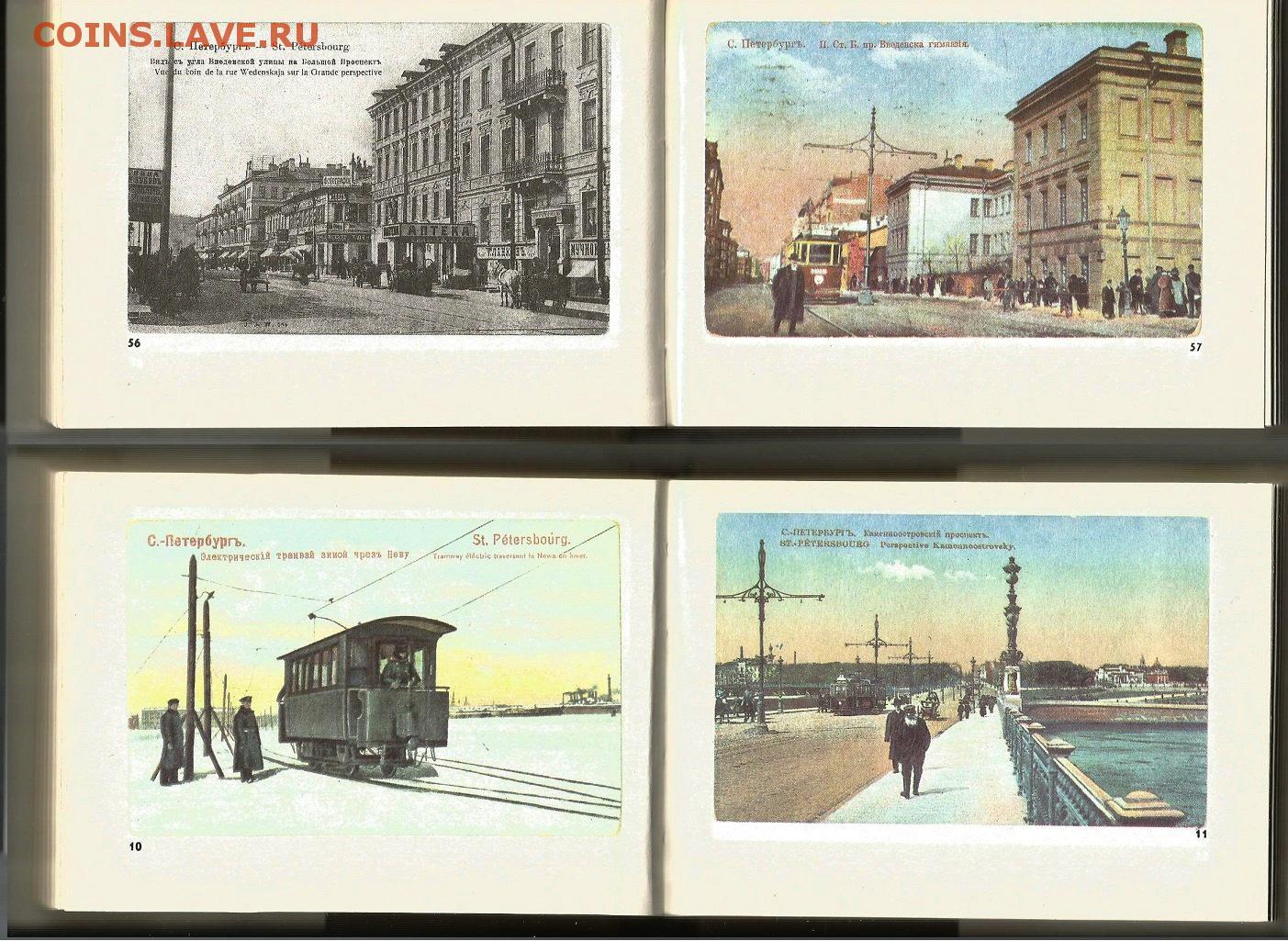 Дизайнер унитаз, покупка старых открыток в спб