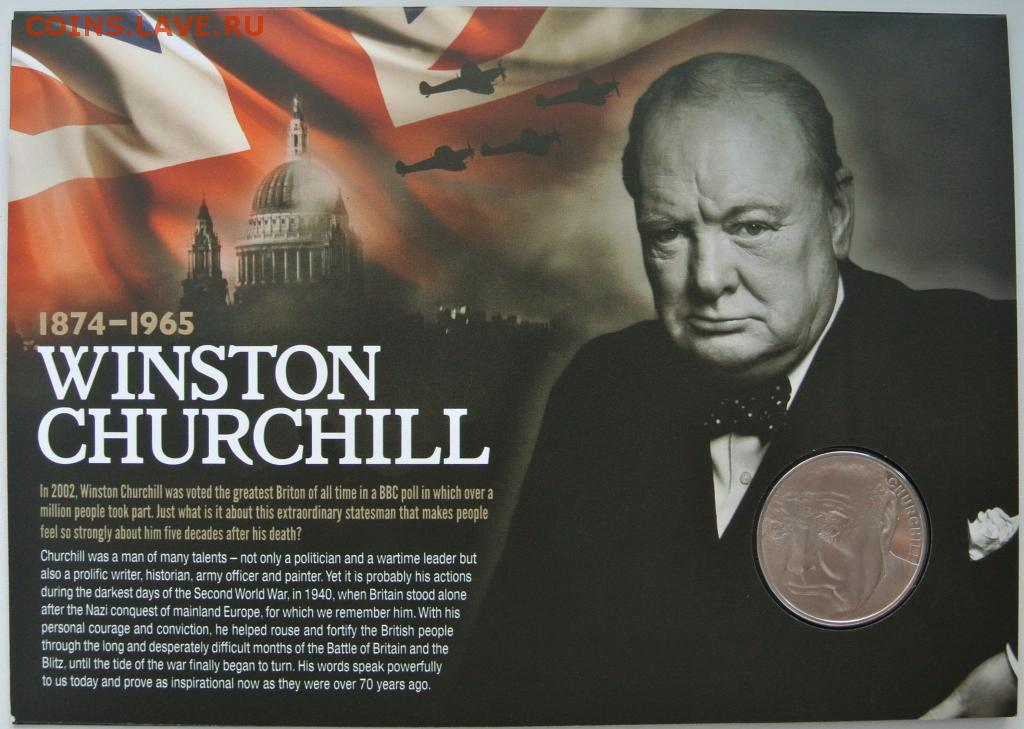 winston churchill and his leadership This presentation offers a broad view of winston churchill including his life, achievements, and leadership as well as the adversity he faced.