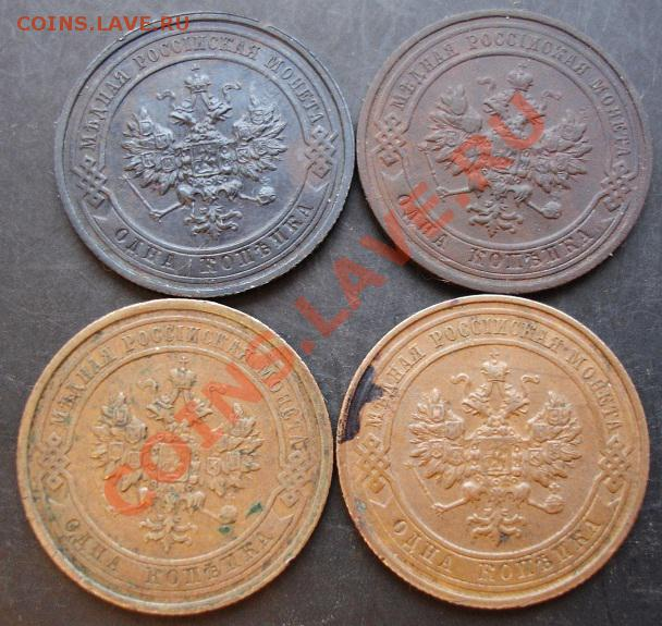 купить монеты украины 1916 года Вуйма, производятся