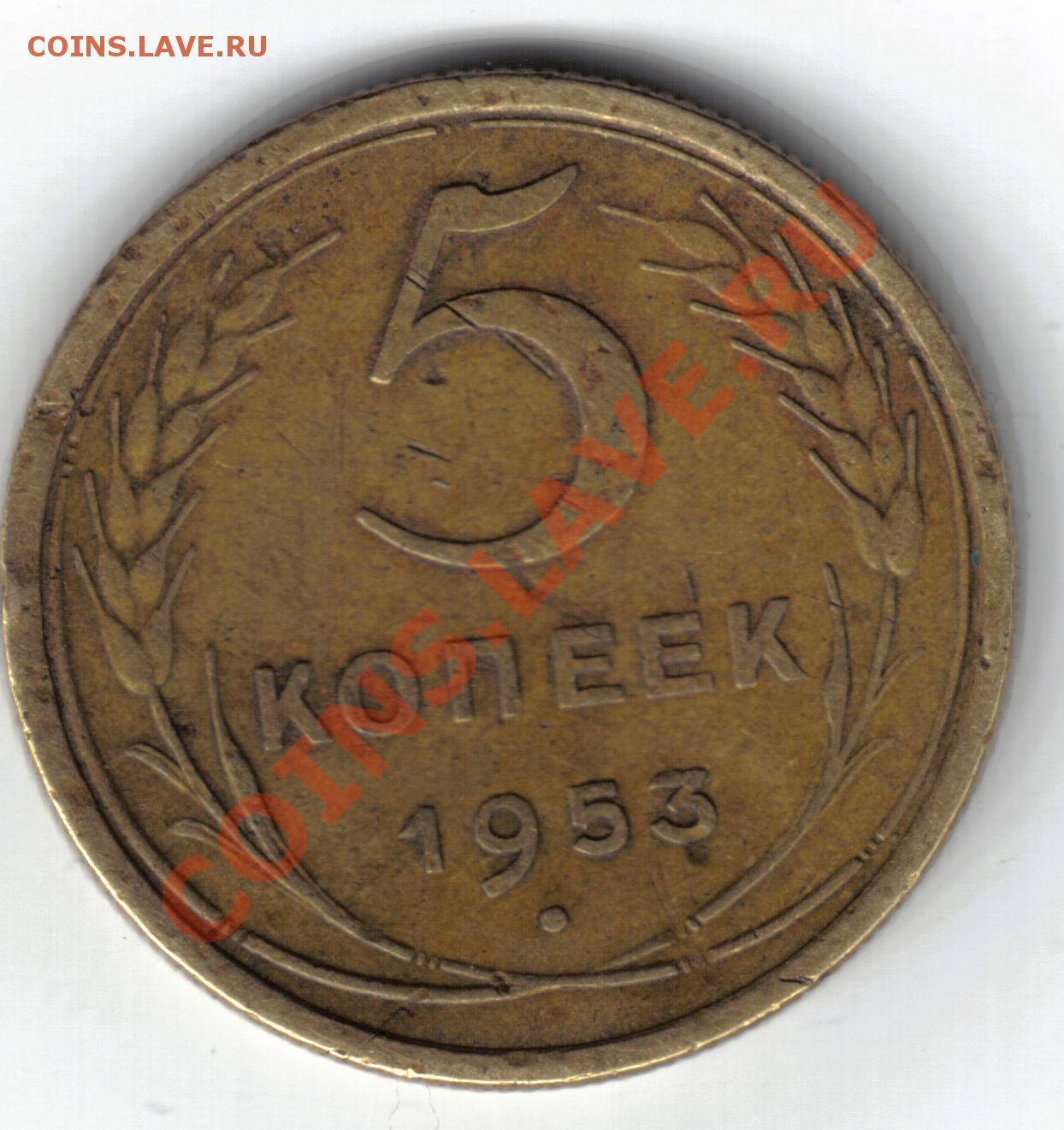 Как определить штемпель монеты сколько стоит 50 грошуй 1975 года
