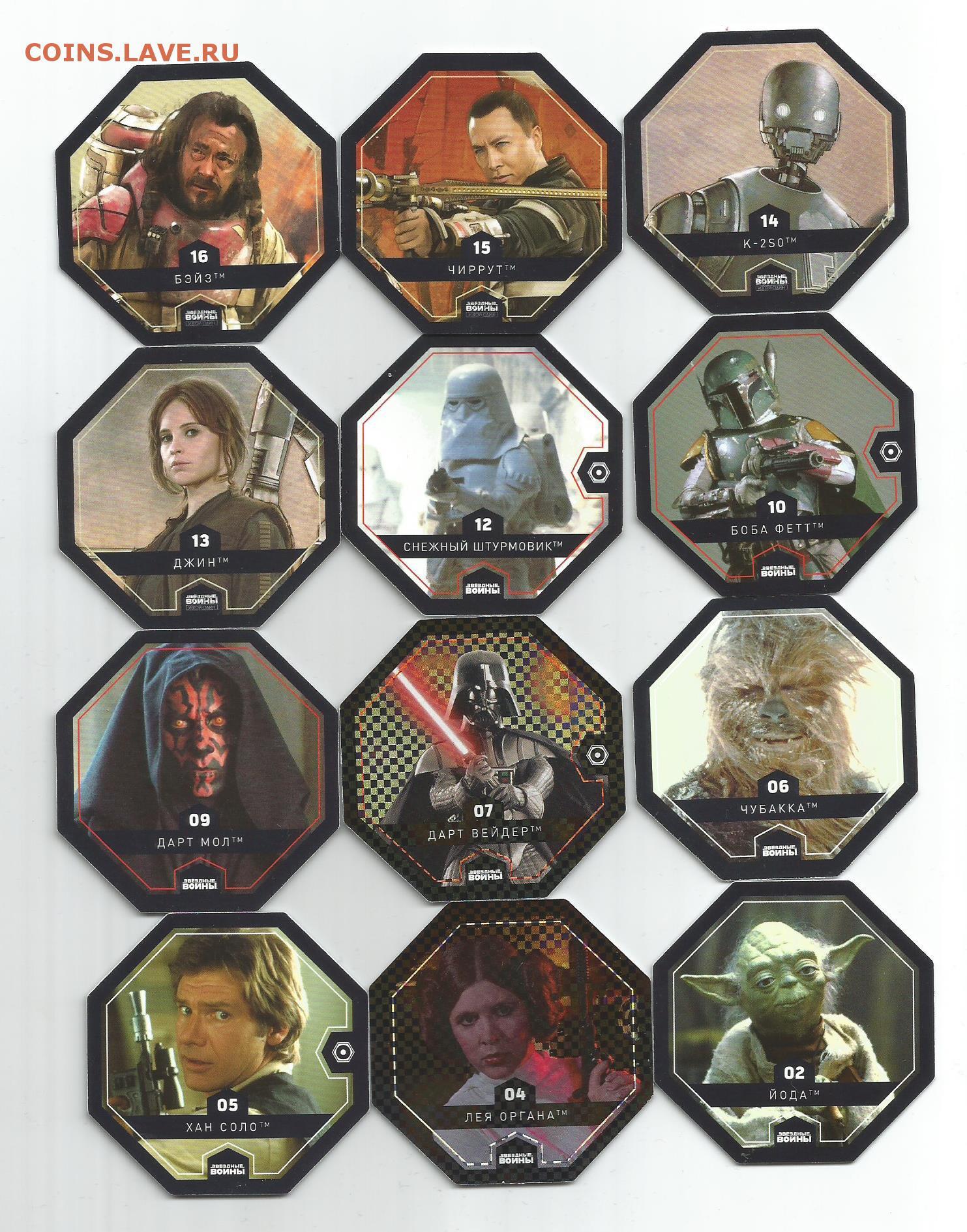 Картинки карточек звездные войны из магнита