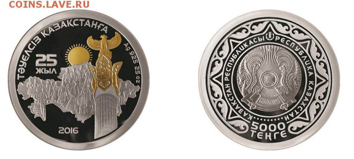 Казахстан выпуск монет монеты папуа новой гвинеи