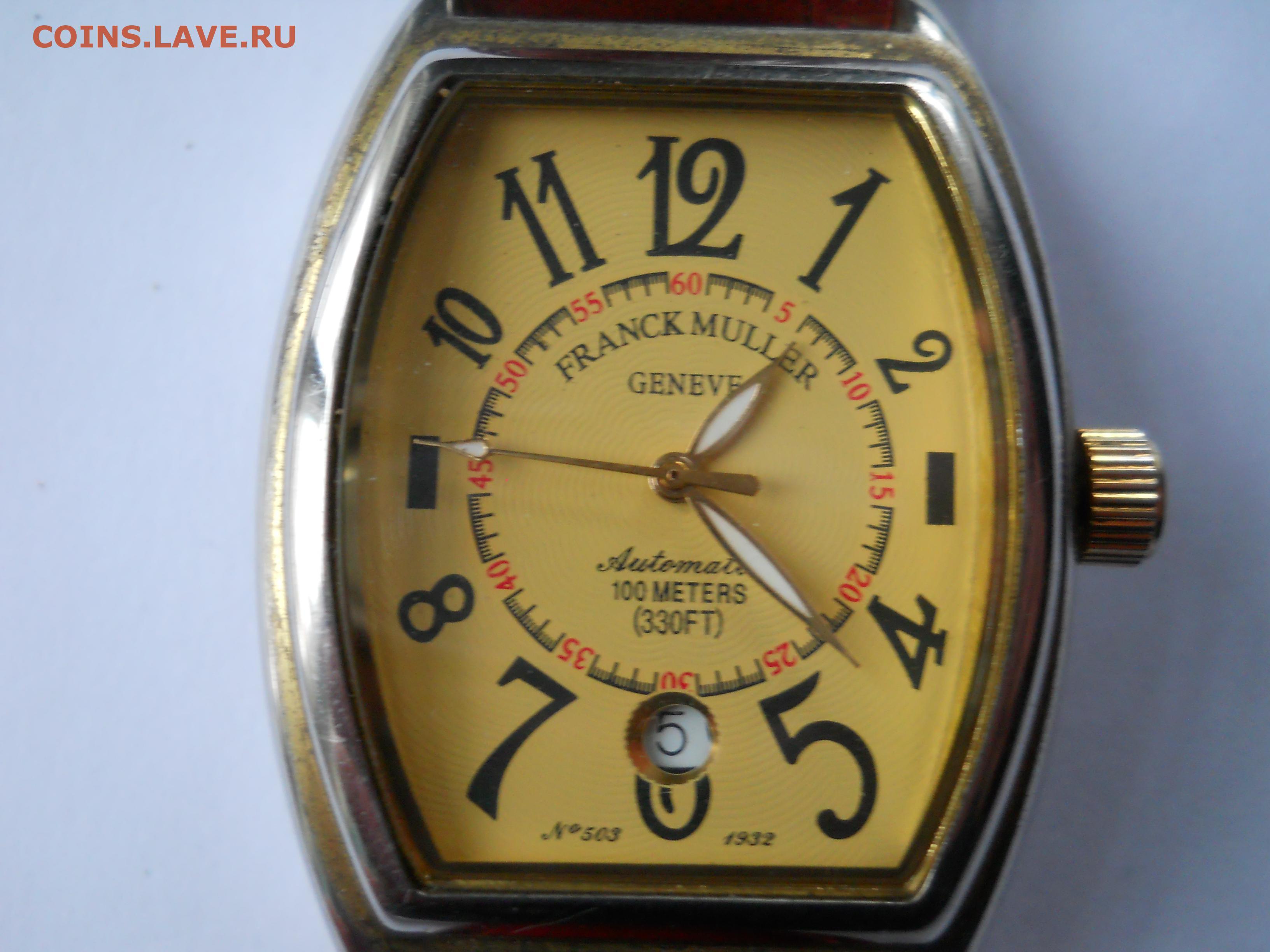 Мюллер часы продать франк часы где москве заложить в