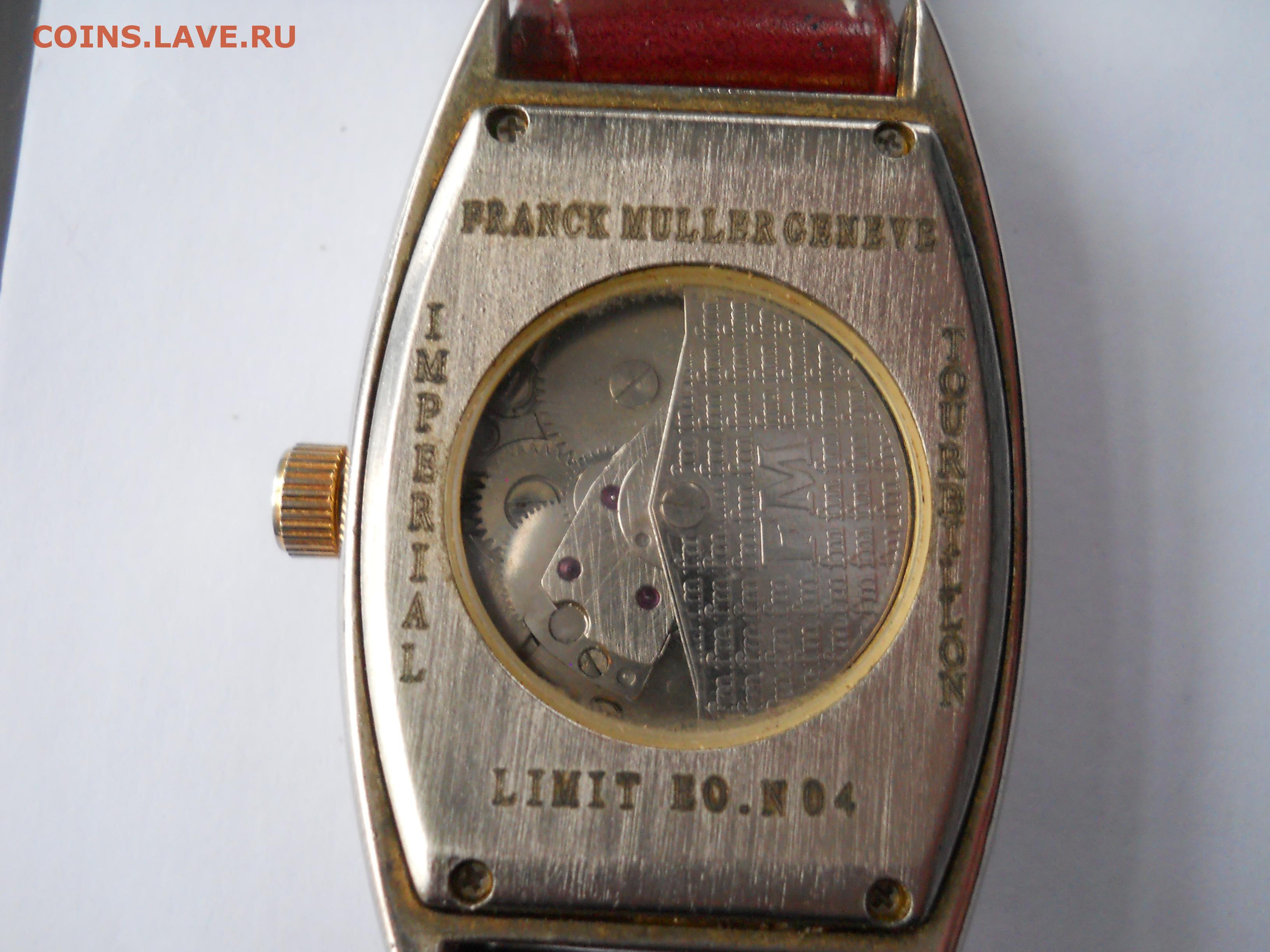 авито продать часы на