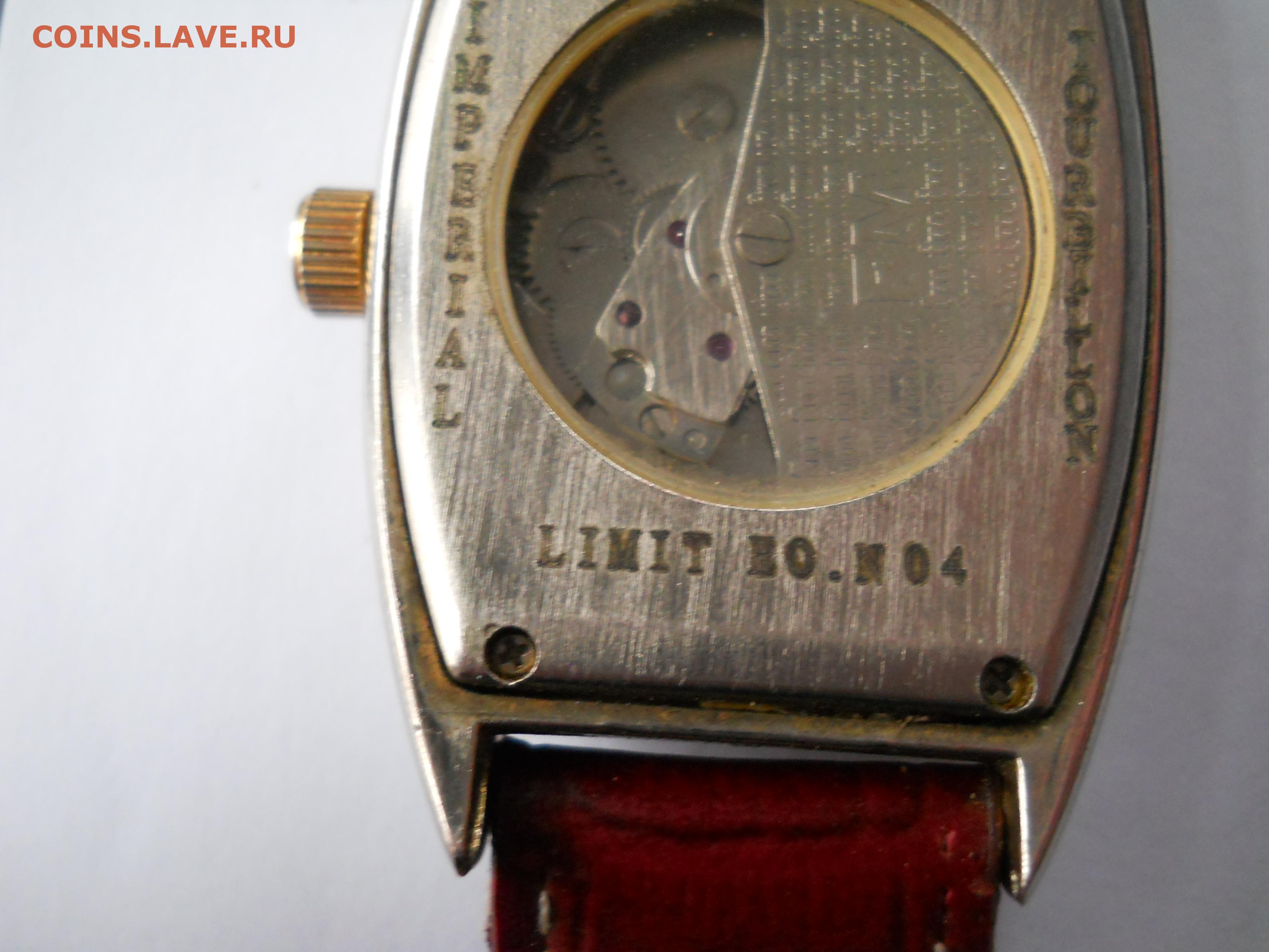 Franck 1932 часов 503 стоимость muller плитой стоимость квт электрической час электроэнергии