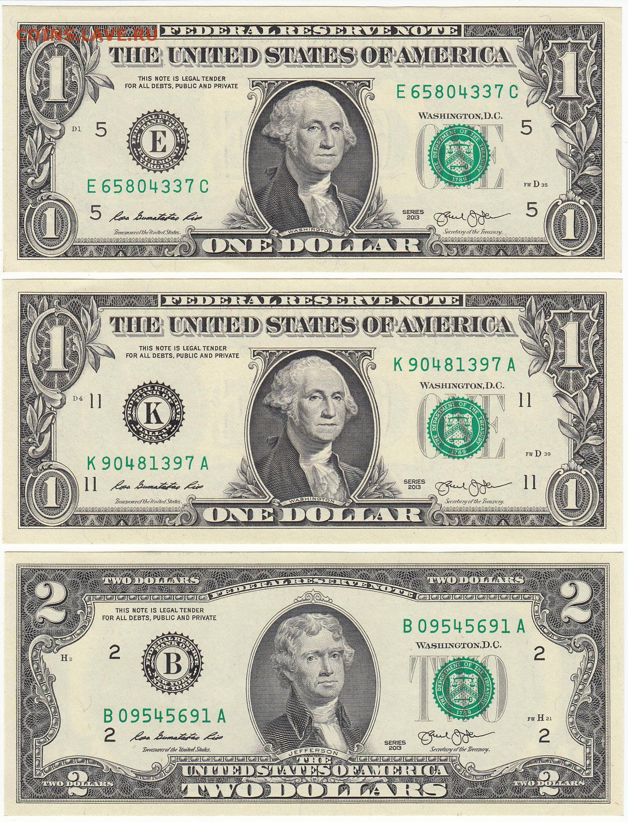 деньги доллар с приколом фотопечать лестно