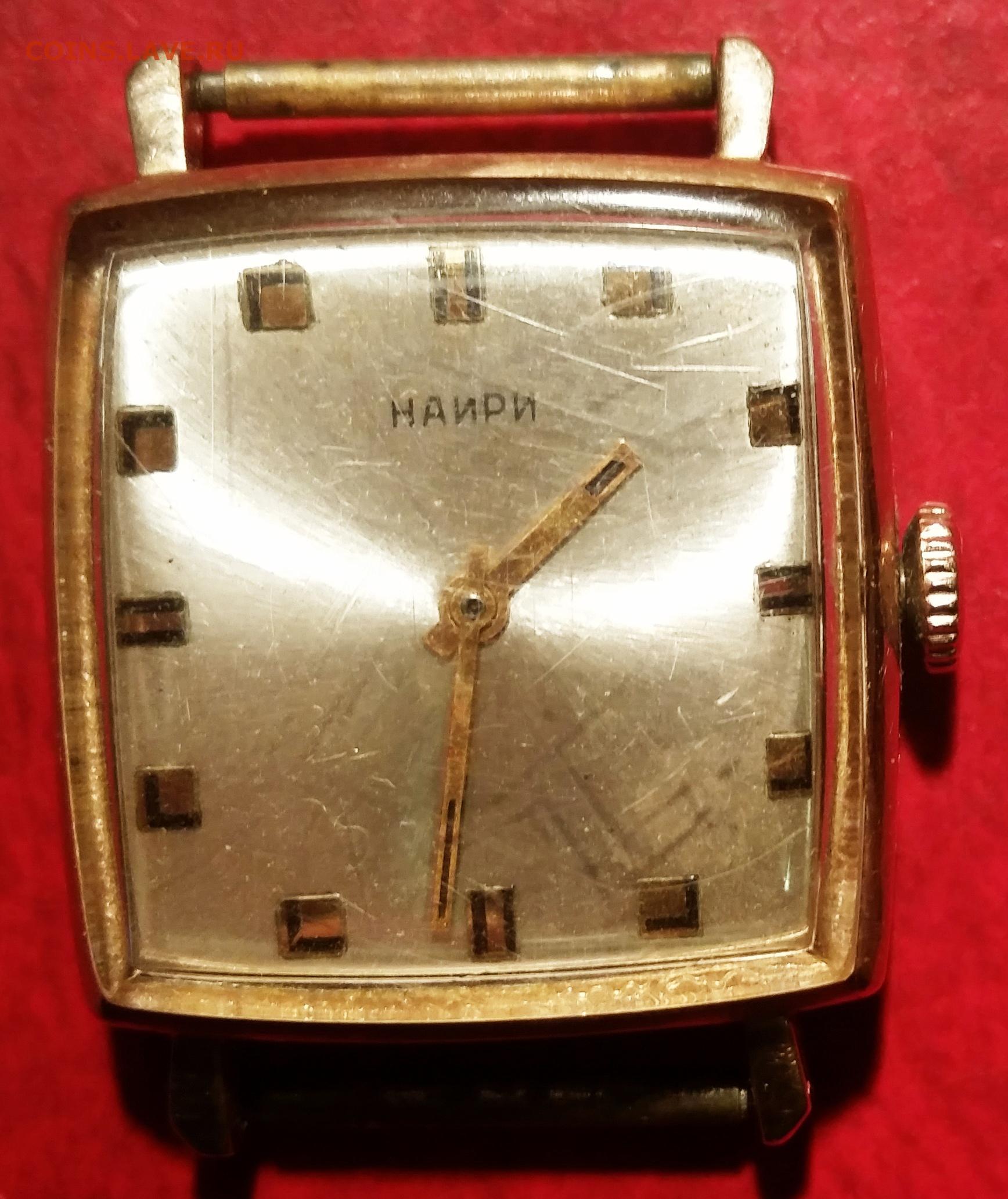 Продам наири золотые часы красноярск продам часы