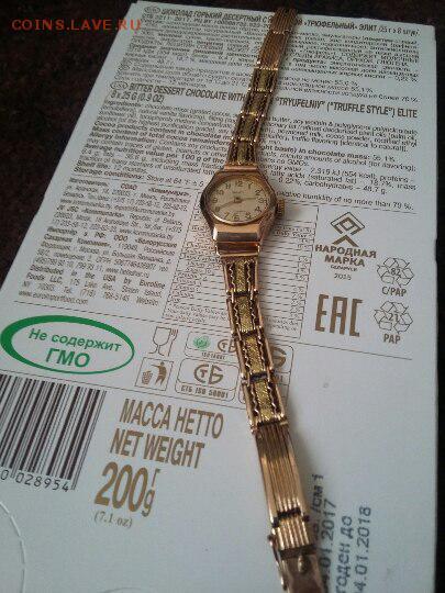 Заря часы продам ссср часов скупка ориент