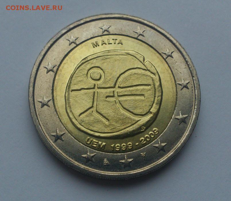 Обмен 2 евро юбилейными античные монеты каталог цены