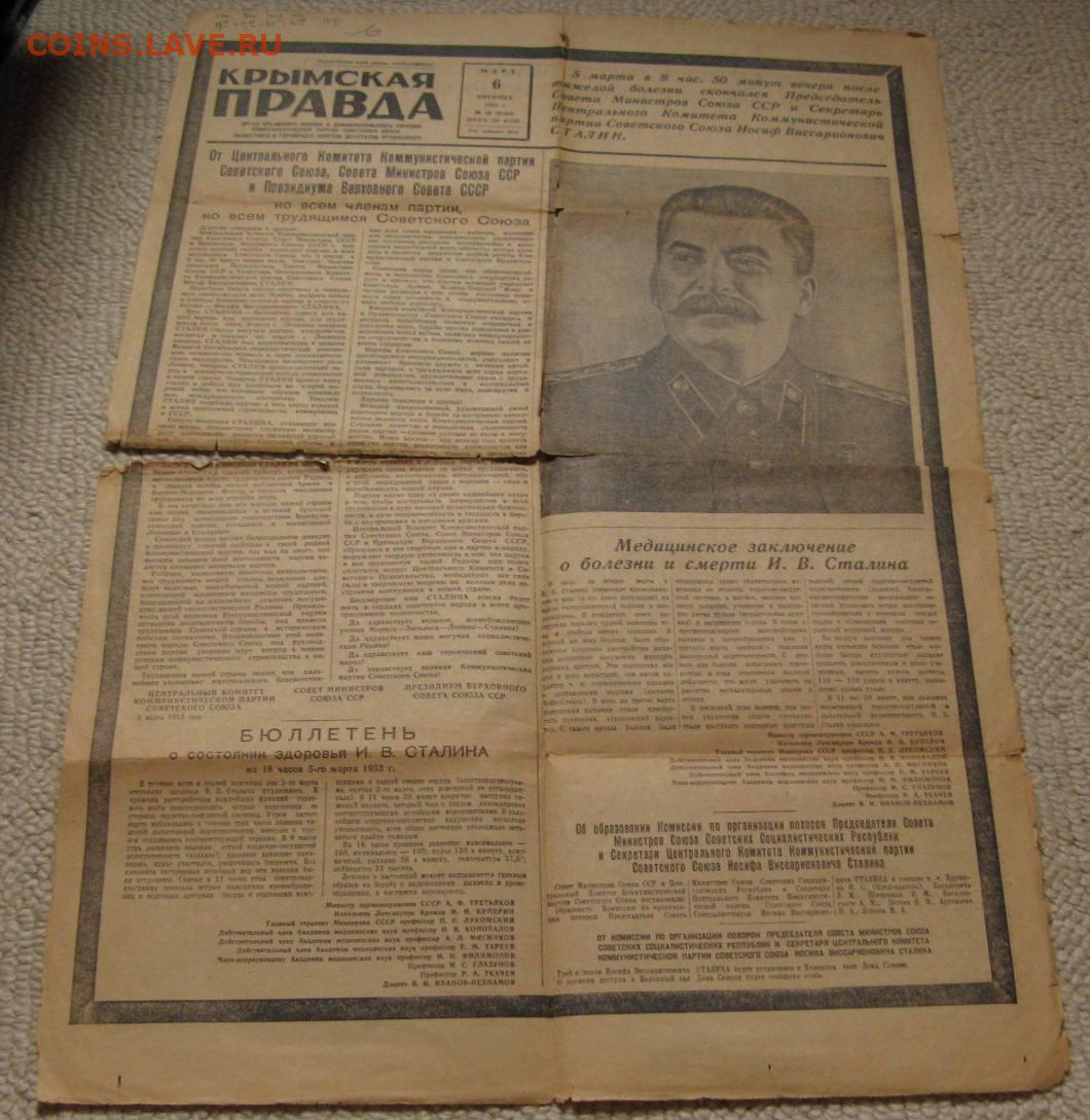 Готовцев юрий всеволодович 06 марта 1953 картинки, выходом отпуска