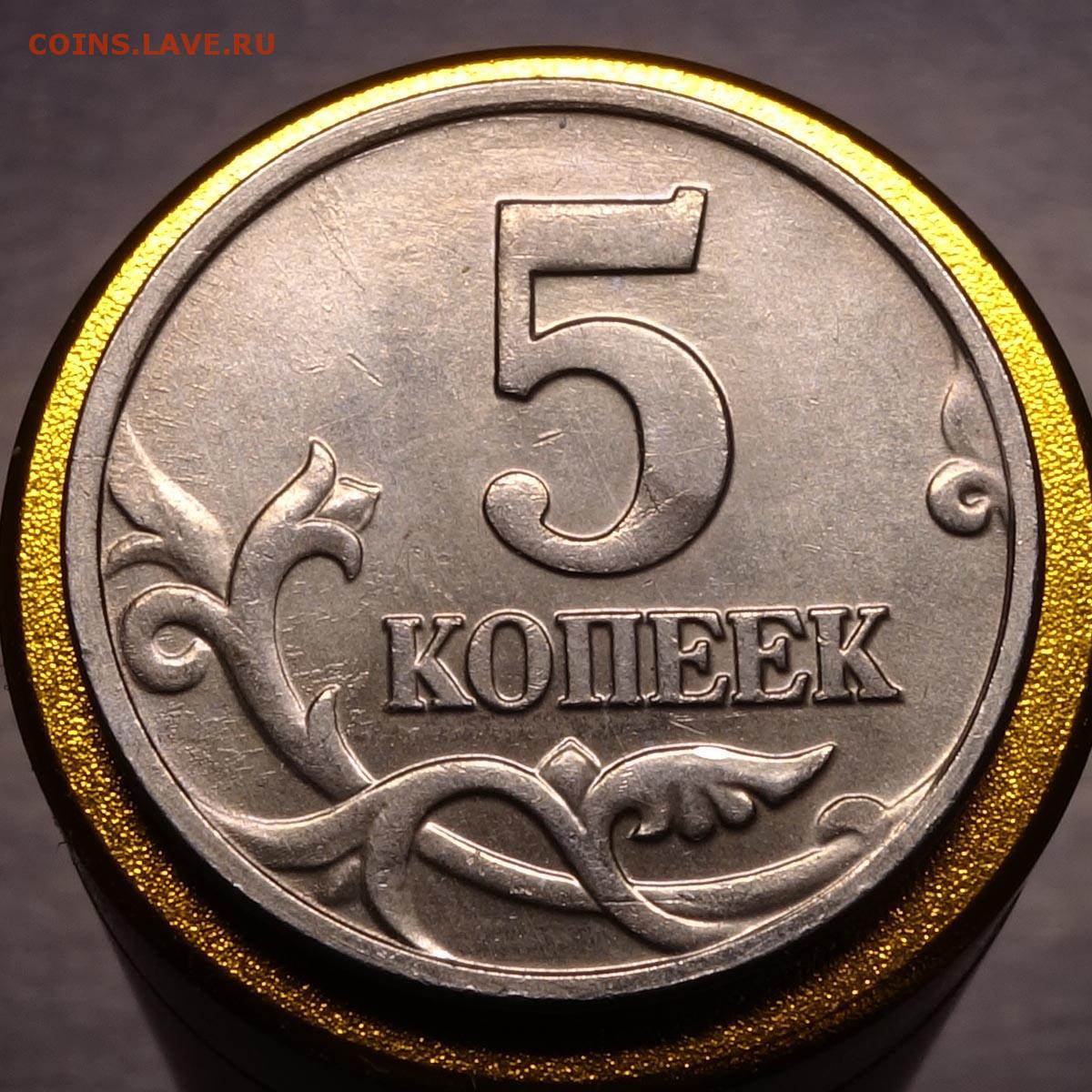 Цена на монеты 1990 года  Каталог монет СССР