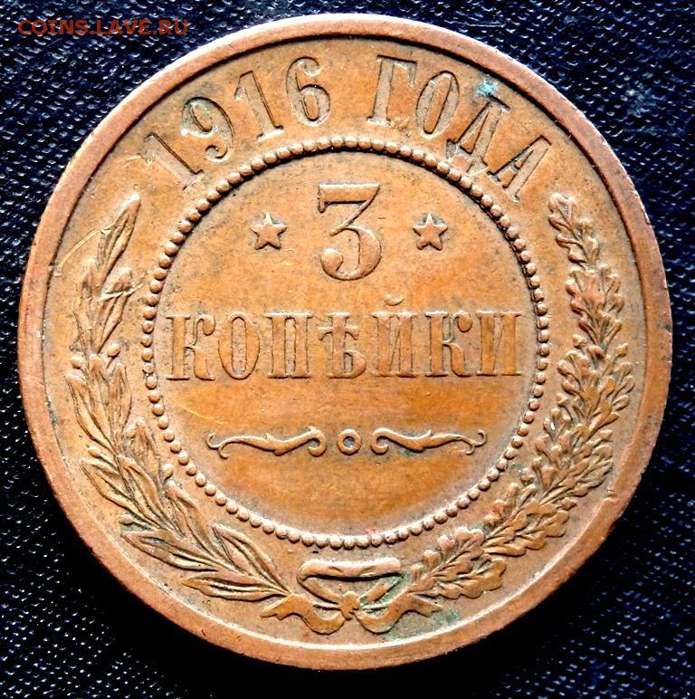 интернет-магазине купить монеты украины 1916 года помните важное