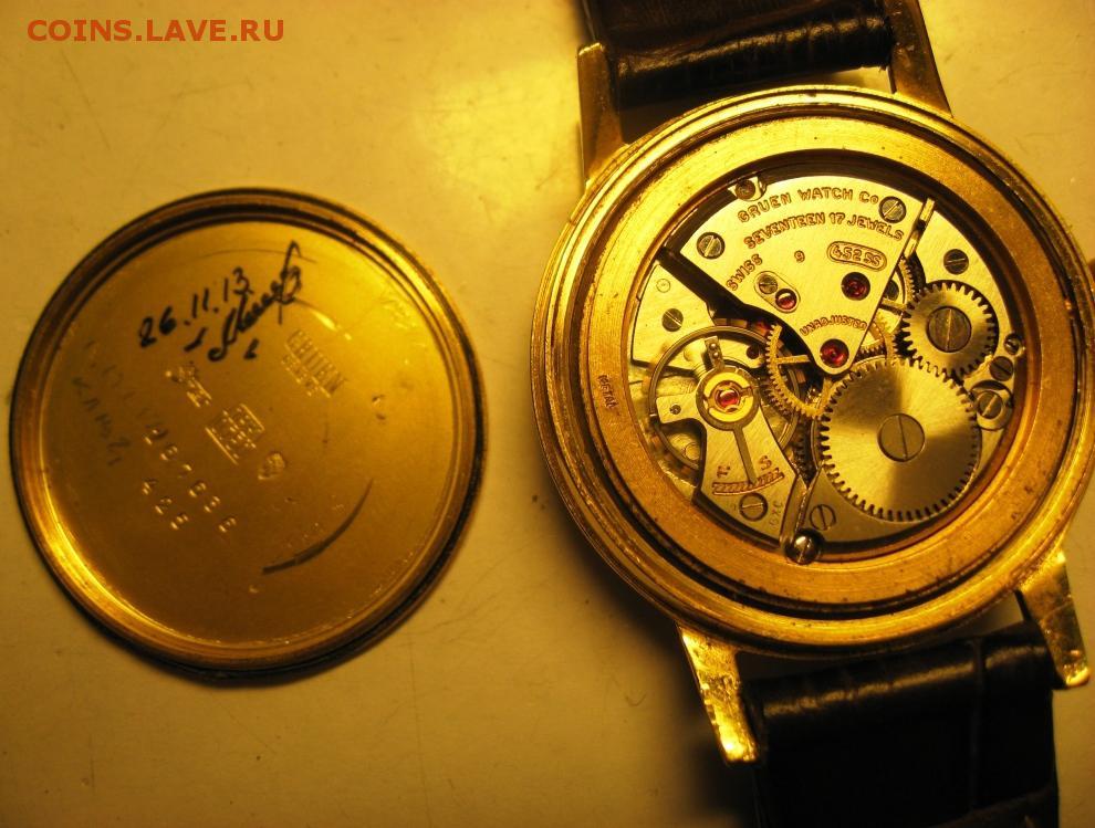Juval часы цена