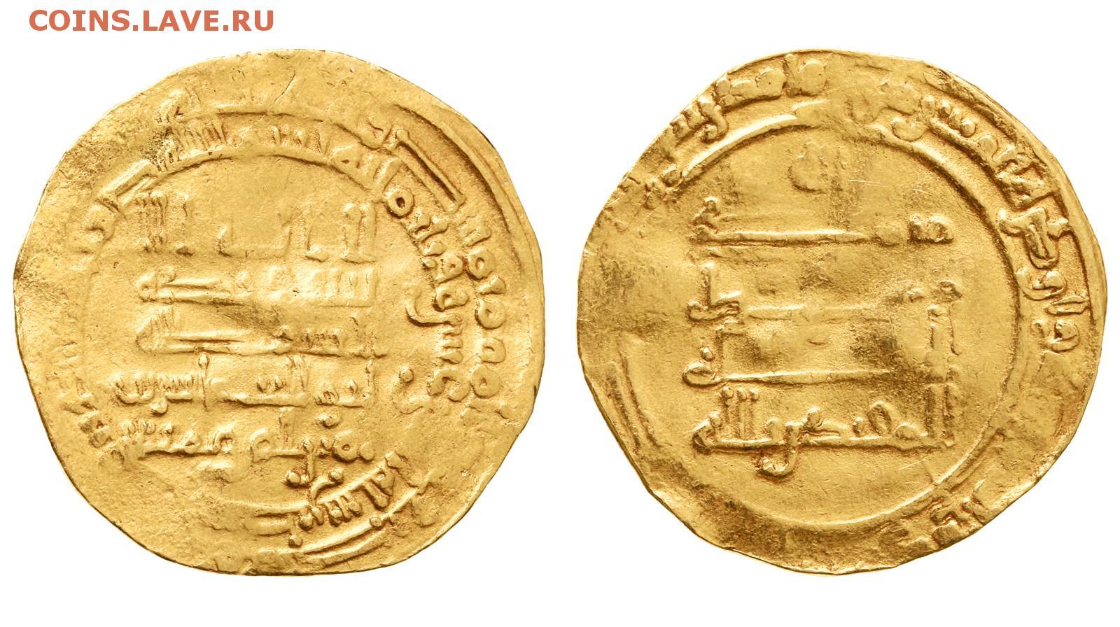 """Просьба """"раздуплить 4 монеты с арабской вязью. - монеты росс."""