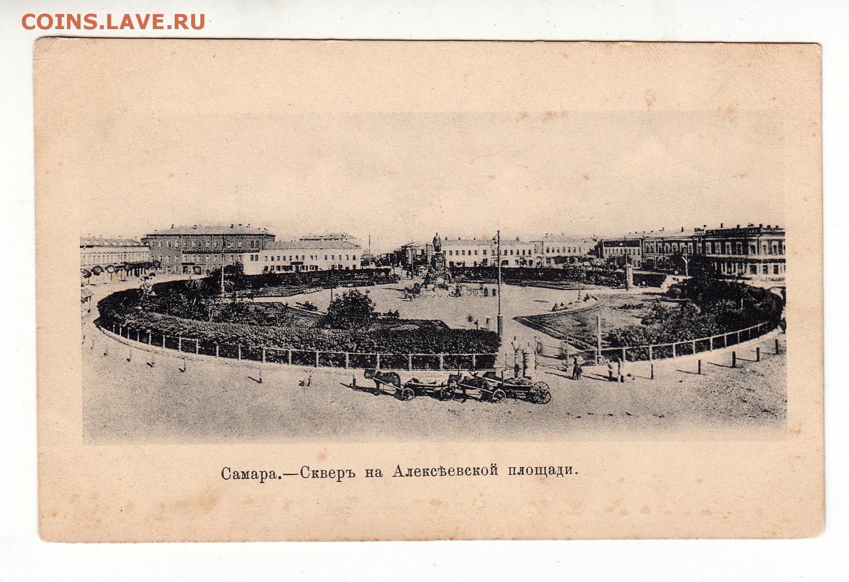 Алексеевская открытки, открытки тигром