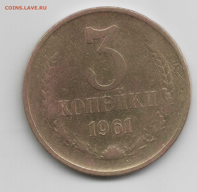 Чем чистить ранние советы австро угорські монети