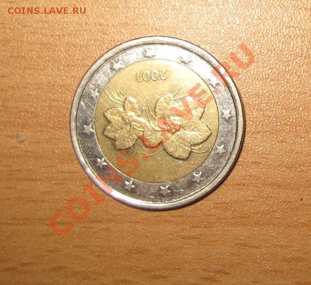 2 euro 2001 года цена сколько это 5 евро