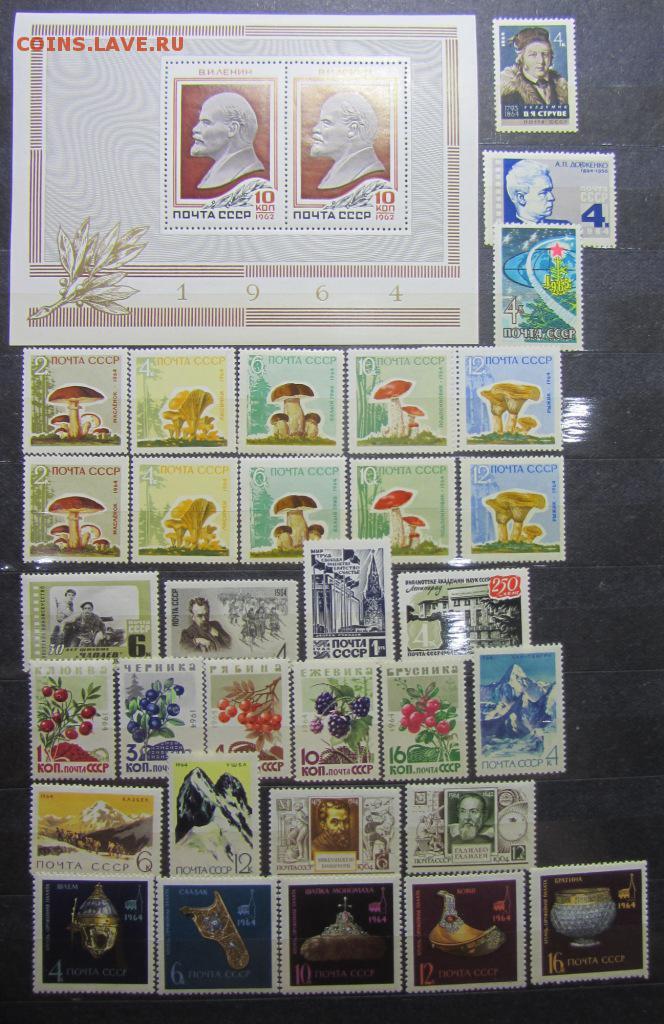 поздравляют почта россии годовой набор марок фото что дерево