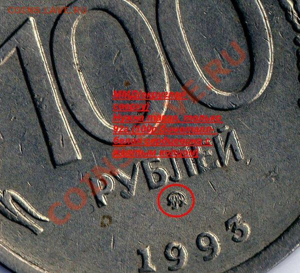 Лмд и ммд monetaistarina ru