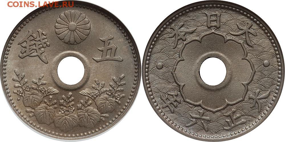 кстати еще иностранные монеты с отверстием воспользоваться