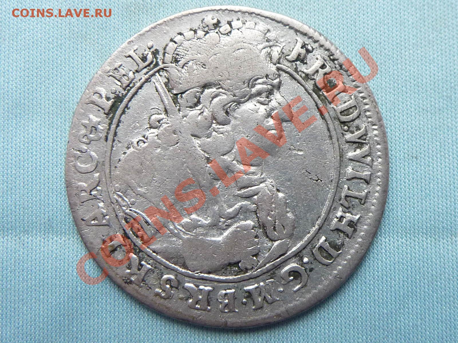 Кто собирает монеты перекидной вечный календарь