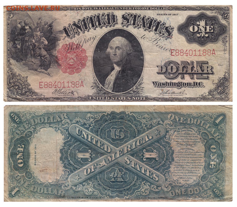 Оценка банкноты 3 копейки 1914
