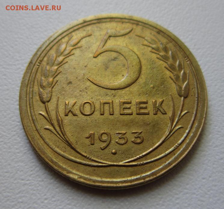 термобелье какая цена 20 копеек 1933 года женское термобелье ведущих