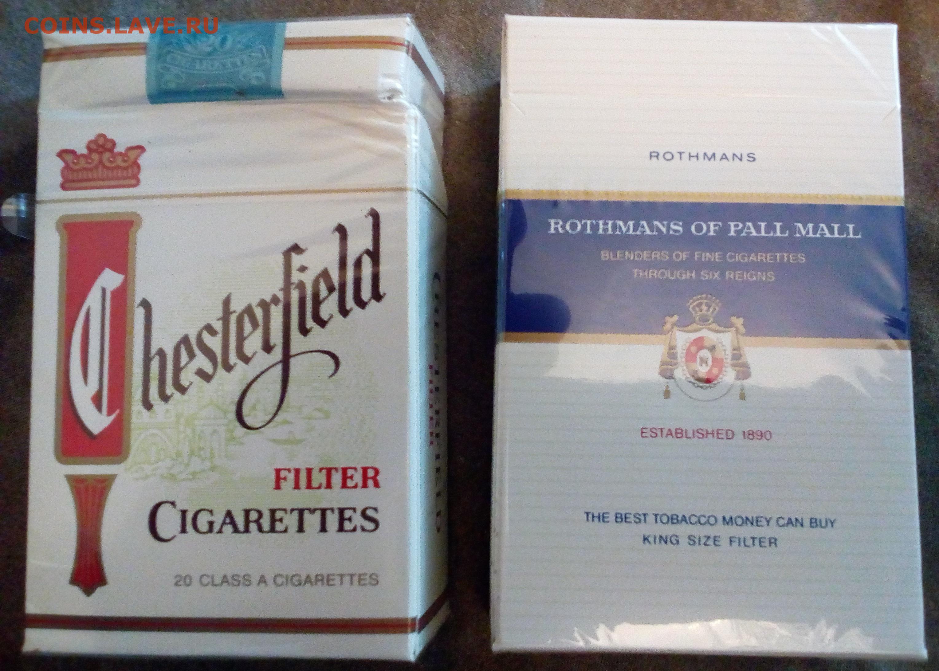 Сигареты прима с фильтром купить прайс на сигареты опт