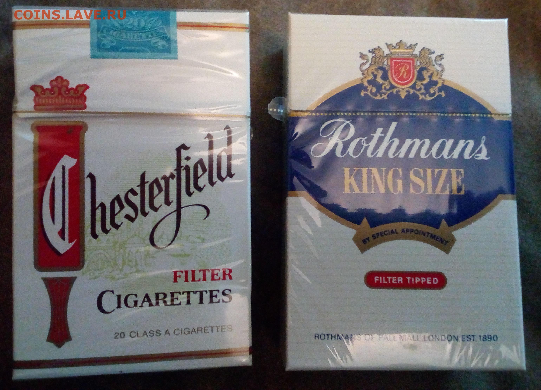 Куплю сигареты стамбул акцизный налог на табачные изделия это косвенный налог