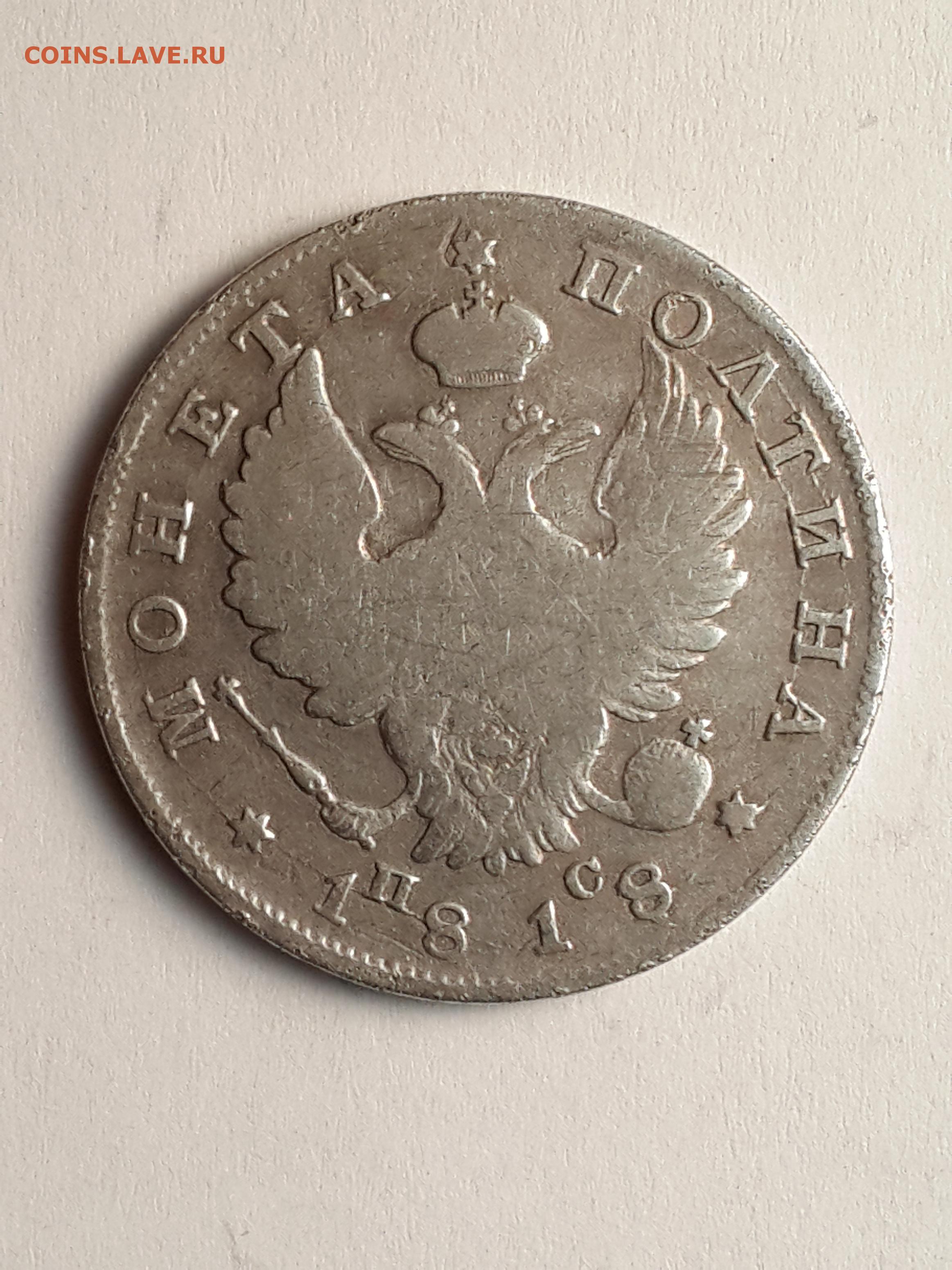 Где оценить монеты в спб альбом для хранение монет я