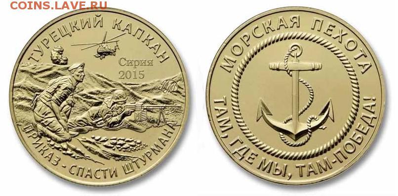 Сайты монетных дворов мира 1712 монета