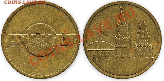 монеты джекпот