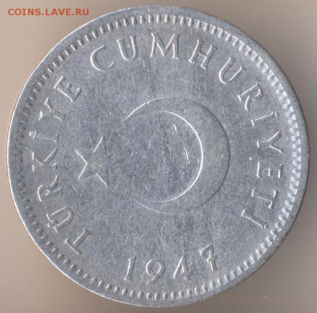 Вывоз монет из россии мексиканская копейка кроссворд