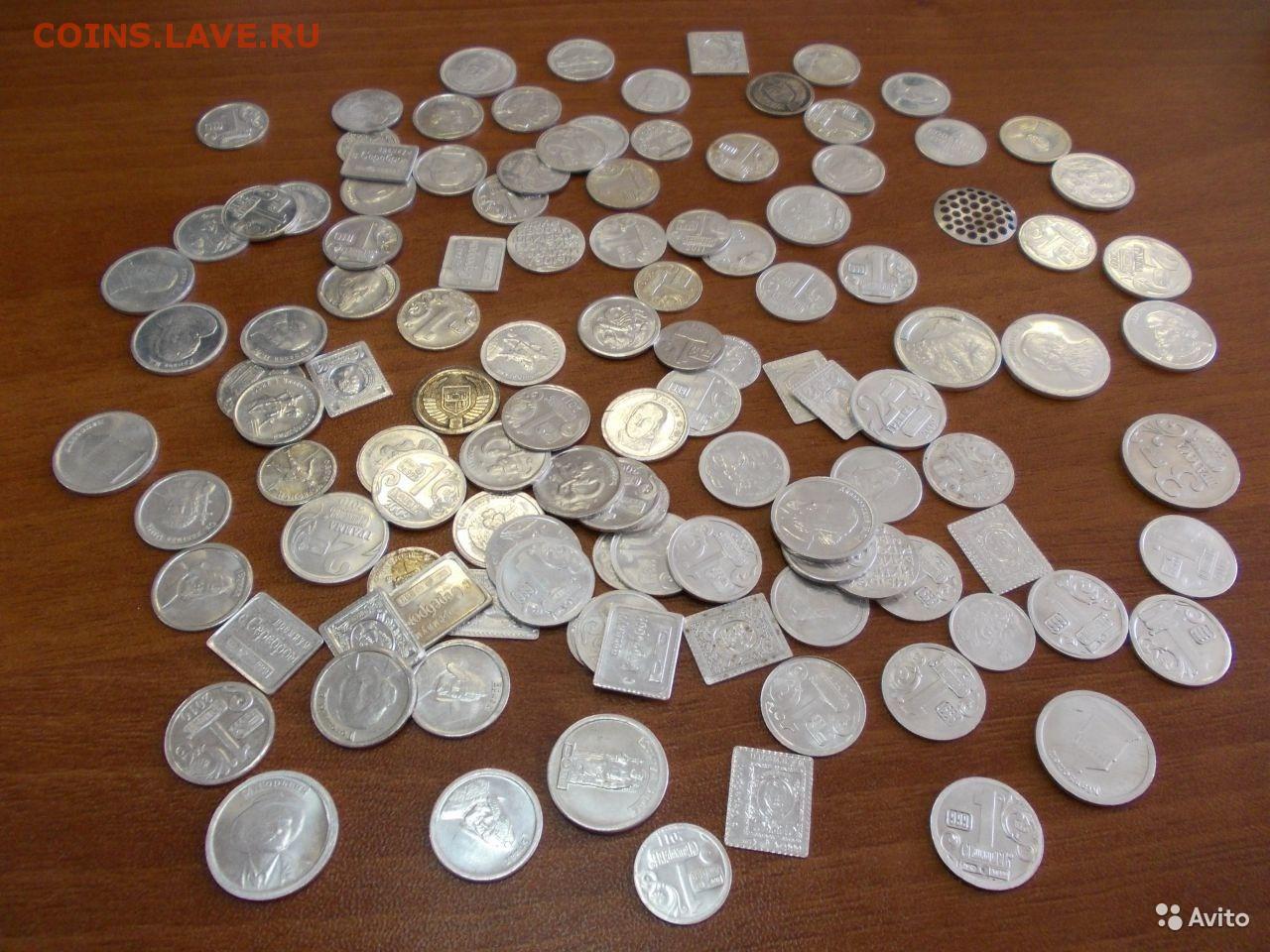 """Серебряные монеты - водка """"стандарт с серебром - нумизматика."""
