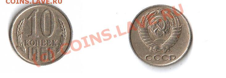 монета 1 тенге 1997 года купить