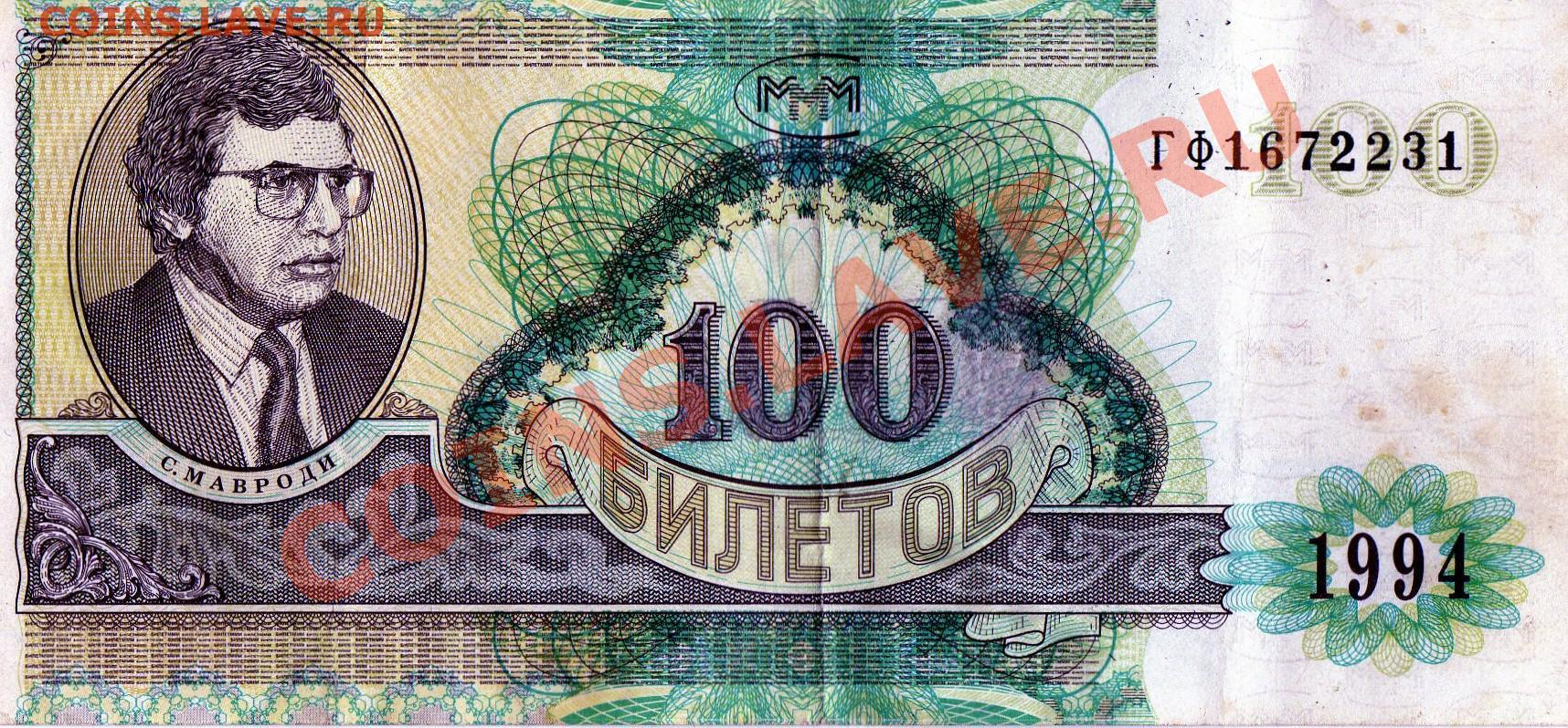 https://coins.lave.ru/forum/pic/520440.jpg