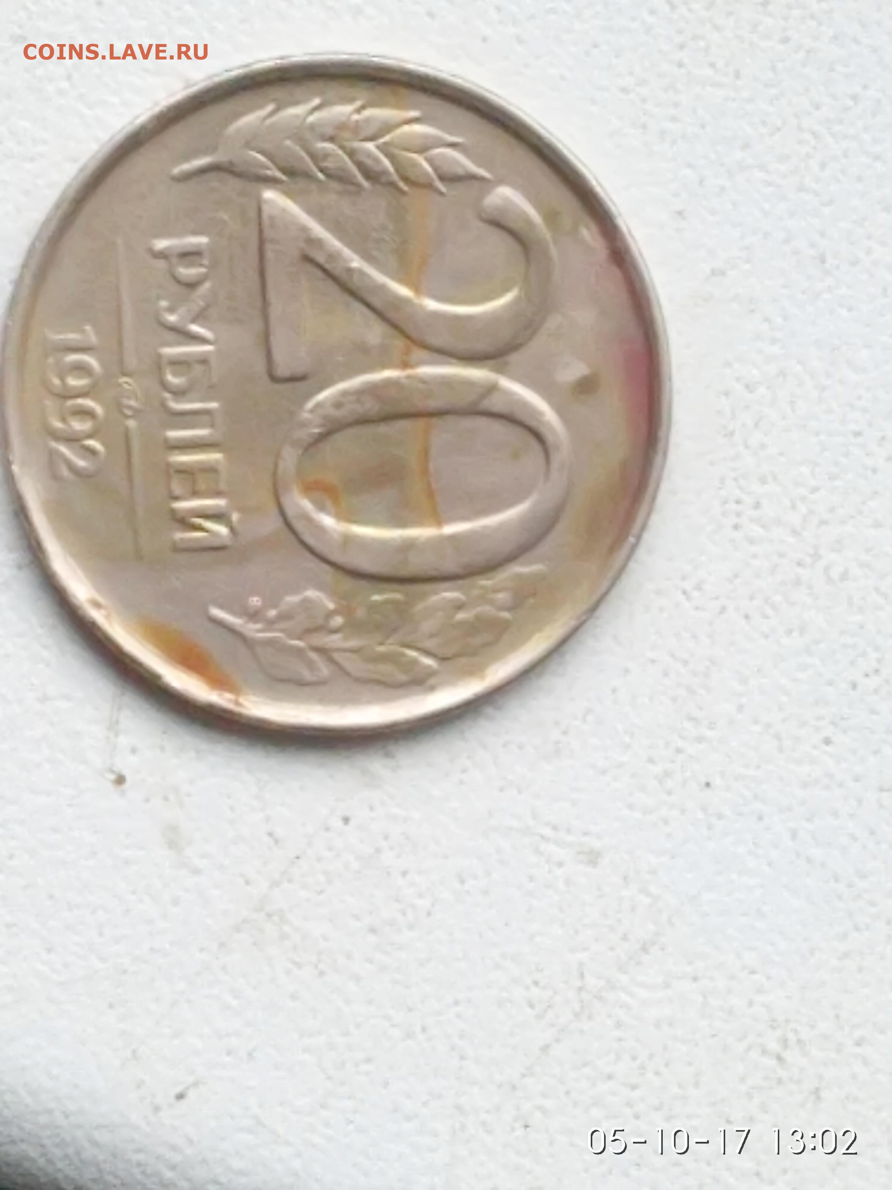 Nastya1989 новосибирск монета 25 рублей 2016 футбол 2018