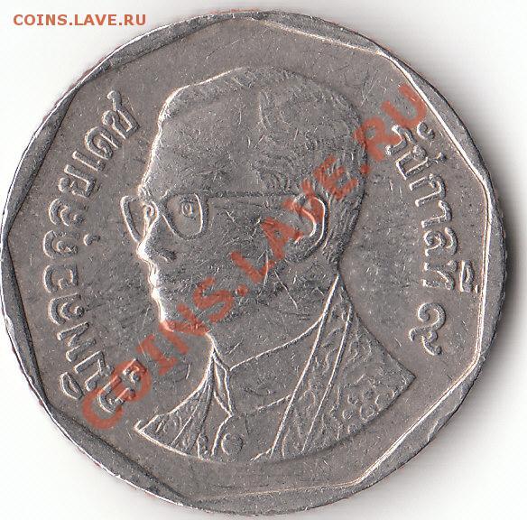 Монета с человеком в очках фото его жена