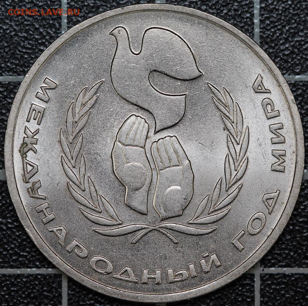 1 рубль россии с знаком