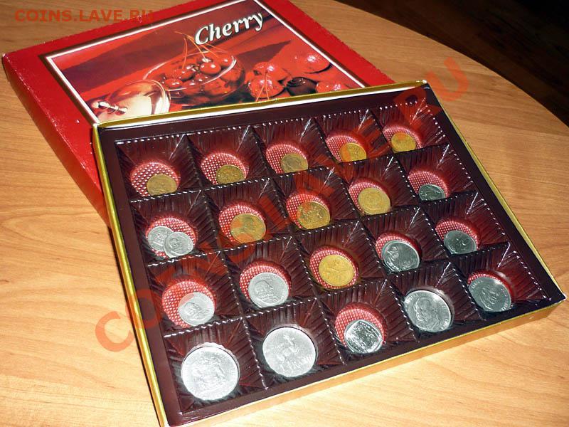 картинки в коробке из под конфет любят