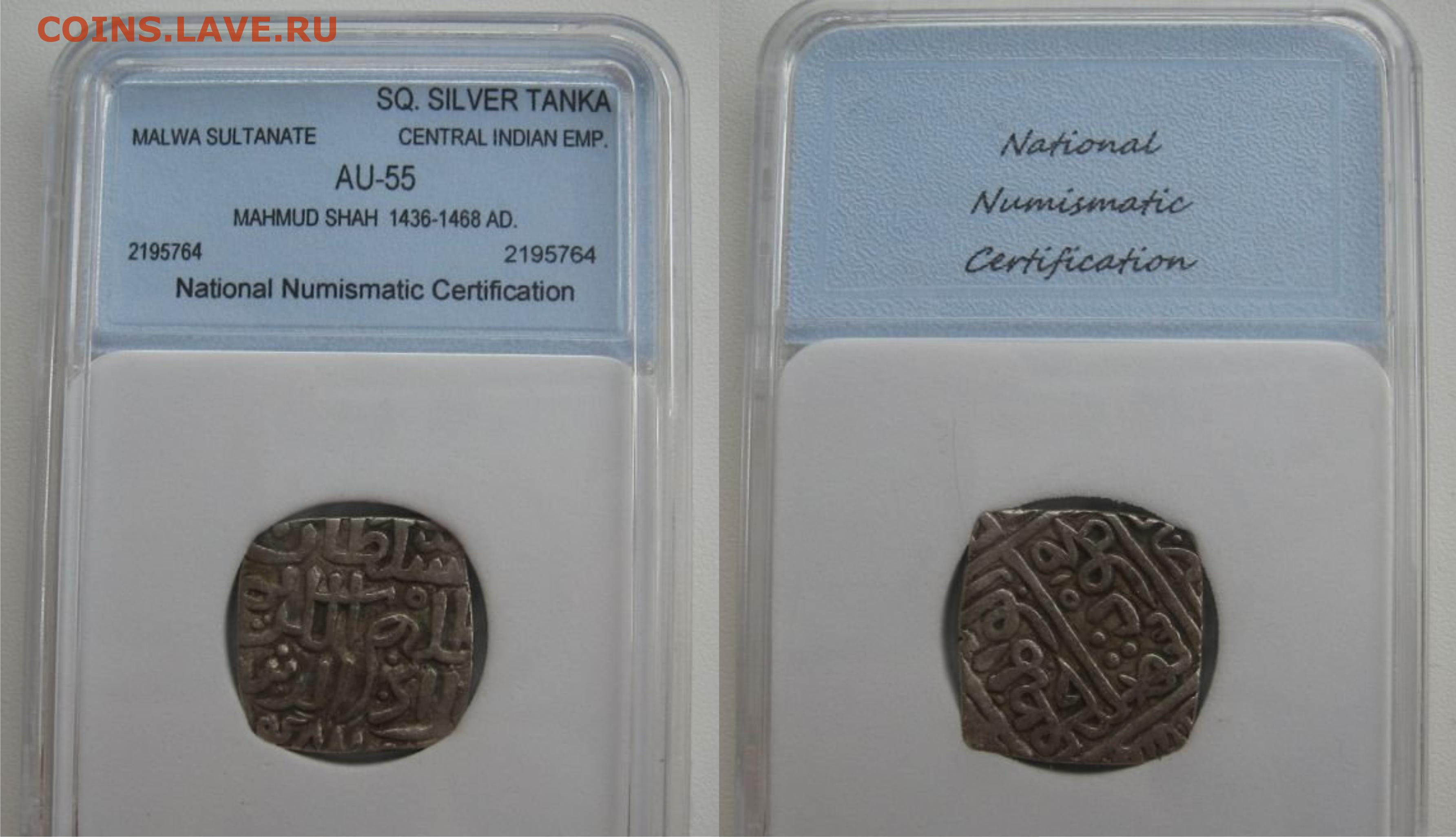 National Numismatic Certification