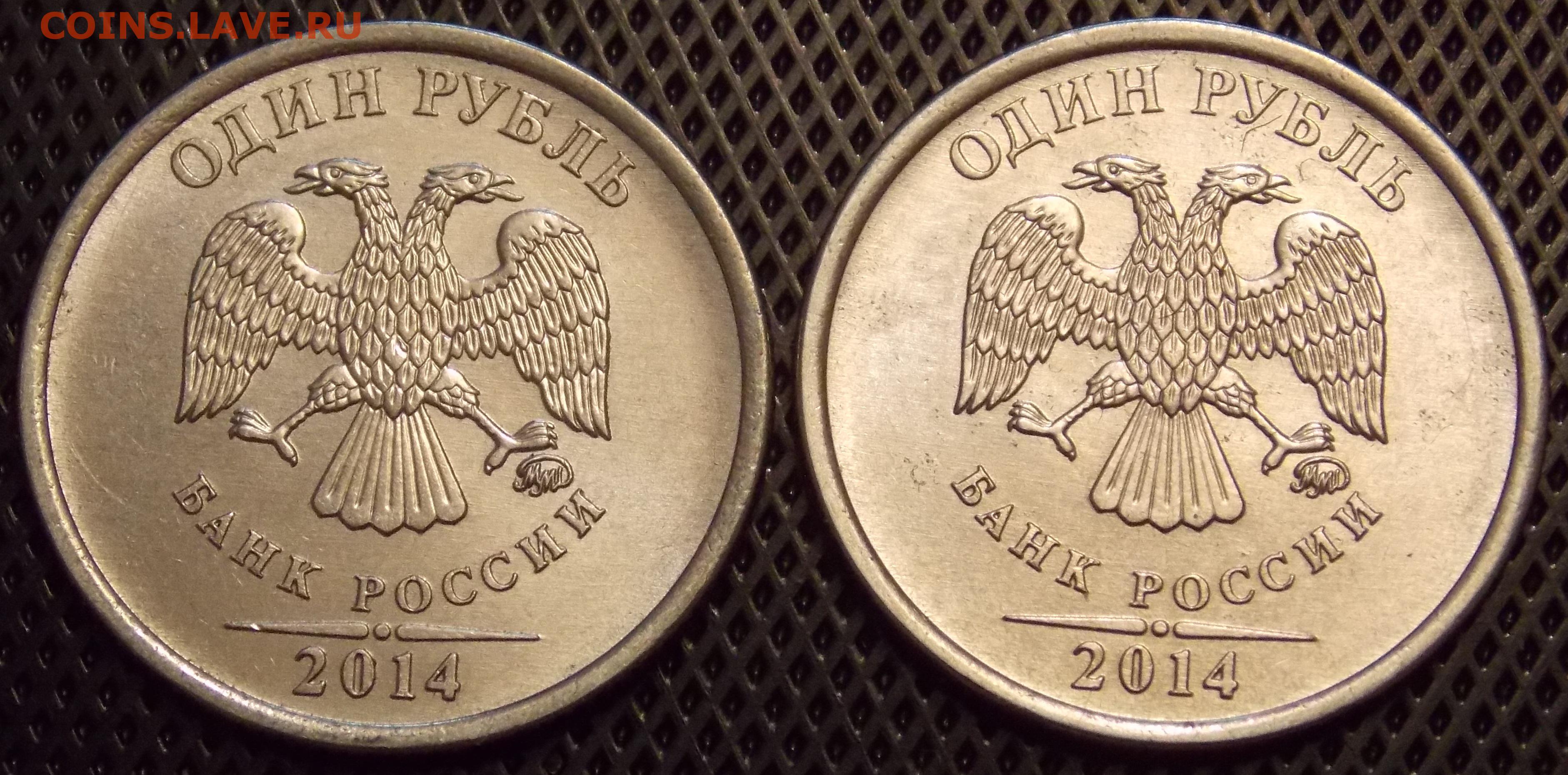 Монета 3 Рубля Со Знаком
