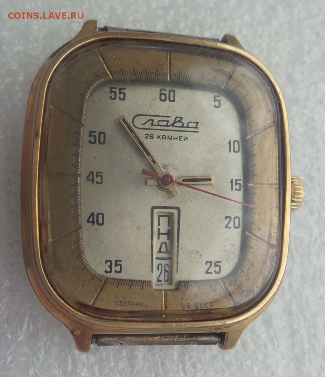 Слава ссср часы продать камней 26 24 ломбард техники часа москва