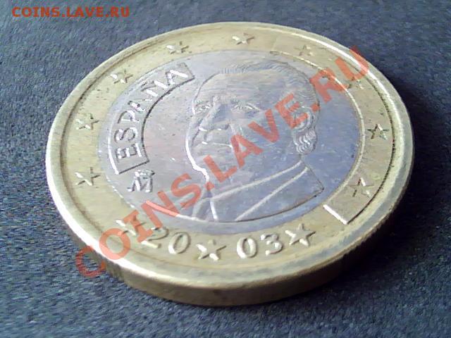 В одном евро сколько центов монеты с юрием гагариным цена