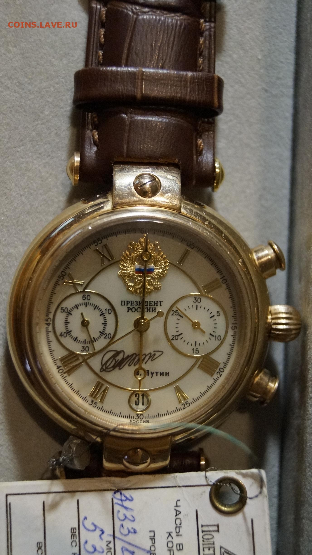 Наградные часы продать разнорабочего час в работ стоимость